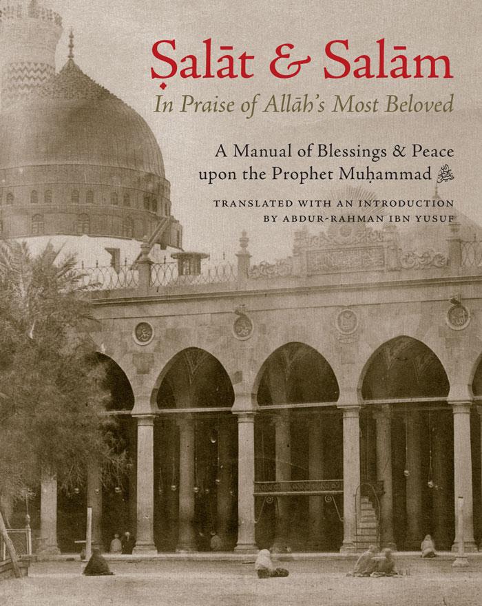 salat-and-salam